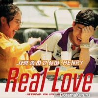 HENRY – Real Love