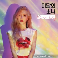 Kim Lip – Eclipse