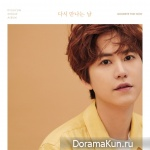 Kyuhyun – Goodbye For Now