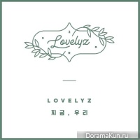 Lovelyz – Now, We