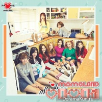 MOMOLAND – Wonderful Love