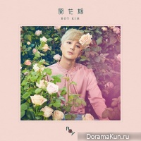 Roy Kim – Blooming Season