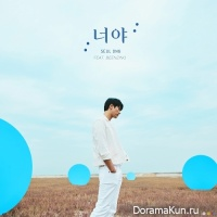 Seulong – YOU