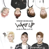 TOPSECRET – WAKE UP