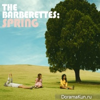 The Barberettes – The Barberettes Spring