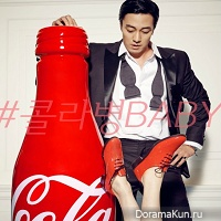 So Ji Sub – Coke Baby