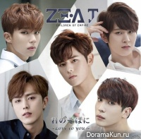 ZE:A J – Kimi no Soba ni – Love to You