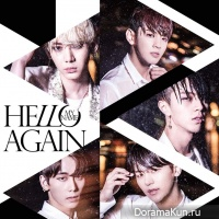 MYNAME – HELLO AGAIN