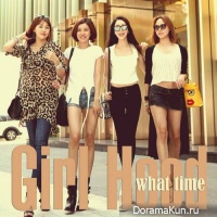 Girl Hood – What Time?