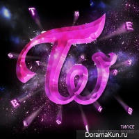 TWICE – THE STORY BEGINS