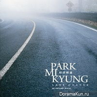 Park Mi Kyung – Lane Change