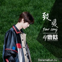 LuHan – Your Song