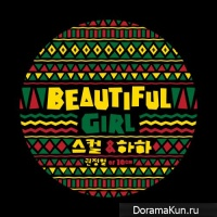Skull & Haha – Beautiful Girl