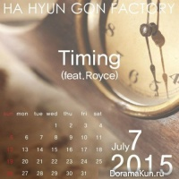 Ha Hyun Gon Factory – Timing