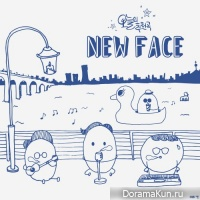 Today's Hot Song – New Face