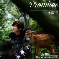Luhan – Promises