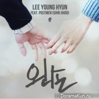 Lee Young Hyun - Empty Hand