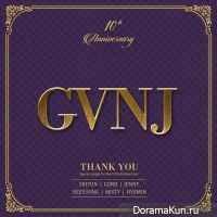 Gavy NJ – Thank You