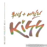 Wheesung, Ailee - WS Duet Project No.4 Kiss