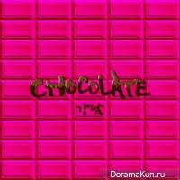 Kang Nam (M.I.B) – CHOCOLATE