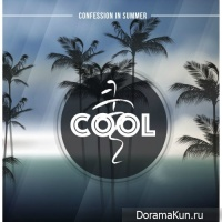 Cool – Confession In Summer