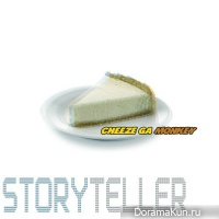 Cheese Ga Monkey - Storyteller