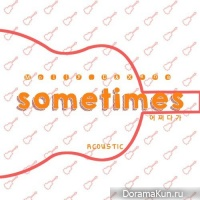 Molly.D, Xena - Sometimes