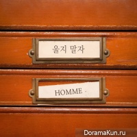 Homme (Changmin, Lee Hyun) – No More Cry