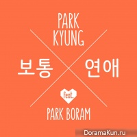 Park Kyung (Block B) – Ordinary Love