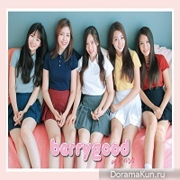 Berry Good – My First Love