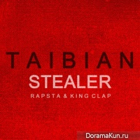 TAIBIAN – Stealer