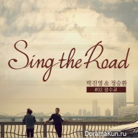 J.Y.Park, Jung Seung Hwan – Sing The Road
