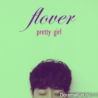 Flower – Pretty Girl