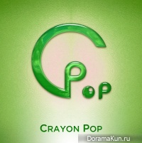 Crayon Pop - Vroom Vroom
