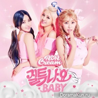 AOA CREAM – I'm Jelly BABY