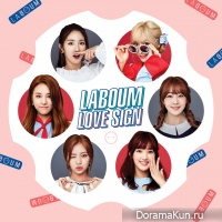 Laboum – LOVE SIGN