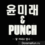 Yoon Mi Rae, Punch – How Are You?
