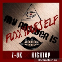 Z-UK X HIGHTOP (BIGFLO) – My Answer Is