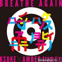 KSUKE x Amber - Breathe Again