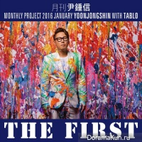 Yoon Jong Shin – Monthly Project 2016 January