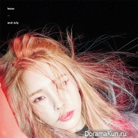 HEIZE – And July