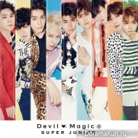 Super Junior - Devil / Magic