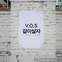 V.O.S – Stay Together