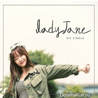 Lady Jane - Just 2 Days