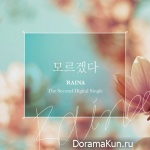 Raina (After School) – I Don't Know