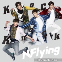 N.Flying – Knock Knock