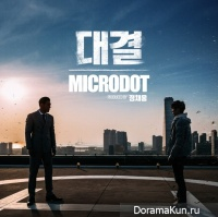Microdot - Duel