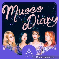 9MUSES A – MUSES DIARY