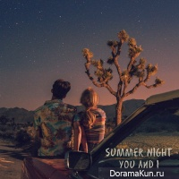 Standing Egg – Summer Night You And I