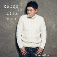 Jung Jae Wook – CROSS THE LINE